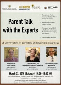 Parent talk in the Philippines on Fragile X flyer